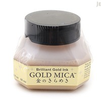 JetPens.com - Kuretake Gold Calligraphy Ink - 60 ml Bottle