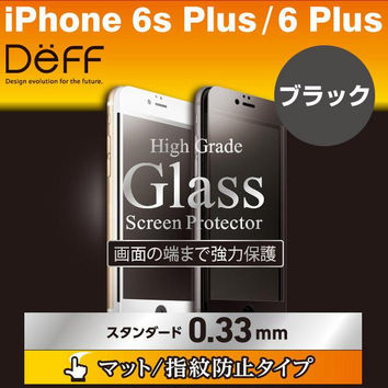 Deff x Asahi High Grade Matte LCD Glass Screen Protector for iPhone 6s Plus / 6 Plus (Full Front / 0.33mm / Black)