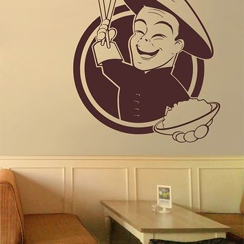 ik2759 Wall Decal Sticker sushi cook Asian food Japanese restaurant