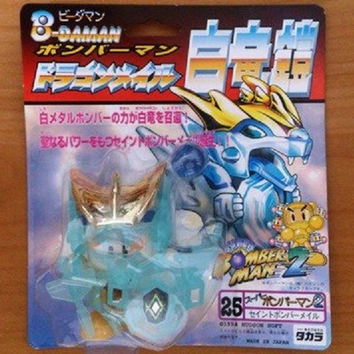 Takara 1994 Super Battle B-Daman Bomberman 2 Vol 25 Model Kit Figure Set