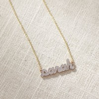 Sarah Chloe Ava Petite Diamond Name Necklace