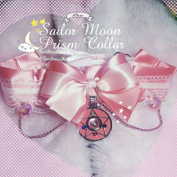 Pink Sailor Moon Prism Collar