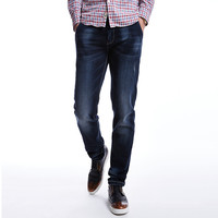 Stylish Stretch Slim Men Denim Pants Skinny Pants [6541365699]