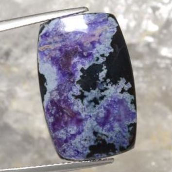 24.11 ct  Cushion Cabochon Multicolor Sugilite 21.8 x 14.2 mm