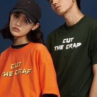 Cut The Crap Tee | White/Green/Orange