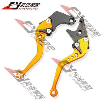 CNC Brake Clutch Levers for Honda CBR250 MC17/19/22 Period NSR250 P3/P4 VT/VTR250 Motorcycle parts