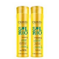 CADIVEU SOL DO RIO HOME CARE HAIR MAINTENANCE SET 250ml/8,5fl.oz.