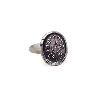 Peace and Protection - Olive Branch with Hebrew Text Wax Seal Ring