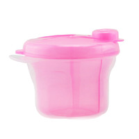 Baby Convenient Food Storage Toddler Mike Powder Carry - Out Box Pink