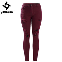 Women Mid High Waist Stretch Ripped Skinny Jeans Pants For Woman Plus Size (Burgundy) (Jeans Size In Inches 26-32) 2056 youaxon