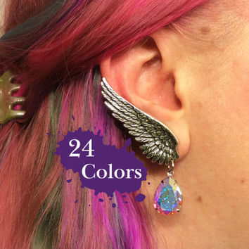5/8 9/16 1/2 00g 0g 2g 4g or Studs Dangle Plugs Gauges Silver Wing Earrings Wedding Plugs Bridal Jewelry Bridesmaids Prom Steampunk Cosplay
