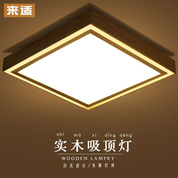 Solid Wood Ceiling Ceiling Simple Nordic Living Room Lamp Log Bedroom Lamp Study Lamp Led Wooden Japanese Lighting