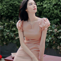 Puff Bow Sleeve Chiffon Sheath Dress