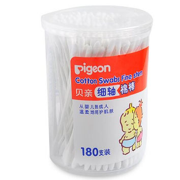 Baby cotton swab Pack Baby Cotton Double End Swab Thin Stick Toddler Cotton Swab Infant Ear Nose Clean Cotton Buds