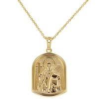 """Religious Holy Jesus Christ Necklace Medal Pendant 19"""""""