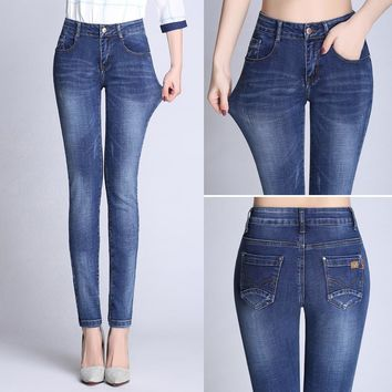 Slim Skinny Pants Cotton High Waist Simple Design Jeans [37749358618]