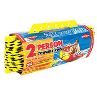 SportsStuff 2K Tow Rope - 1-2 Person