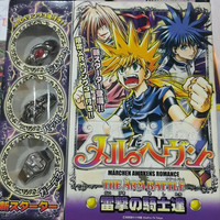 Konami MÄR Marchen Awakens Romance The Ärm Battle Play Card Set with 3 Ring