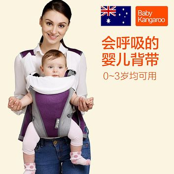 Cuby Multifunction Outdoor Baby Carrier Sling Backpack New Born Baby Carriage Hipseat Sling Wrap Summer and Winter