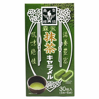 Large Pack Green Tea Matcha Caramel by Morinaga 30 Pcs