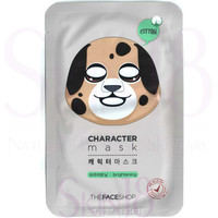 The Face Shop Character mask - Puppy (Brightening + Cotton)