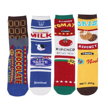 Chocolate, Milk, Tomato, Biscuit, Bubble Gum - Socks Funny Crazy Cool Novelty Cute Fun Funky Colorful