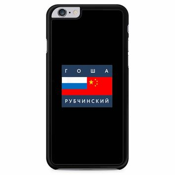 Gosha Rubchinskiy 1 iPhone 6 Plus / 6s Plus