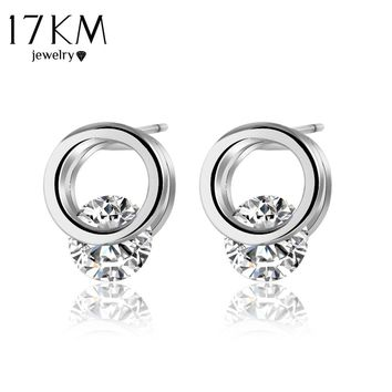 17KM Classic Round Gold Color Crystal Stud Earrings Alloy Silver Color Zircon Earrings Fashion Jewelry Summer Style For Women