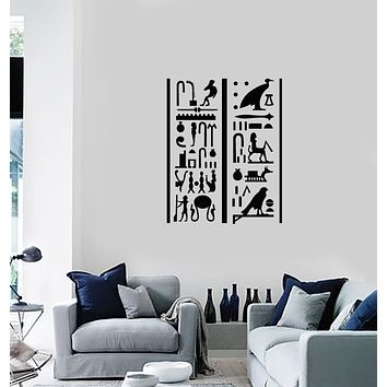 Vinyl Wall Decal Egyptian Hieroglyphs Ancient Egypt Home Room Stickers Mural (ig6072)