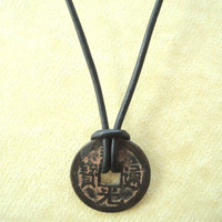 Old Brass Chinese Coin Necklace. Leather.