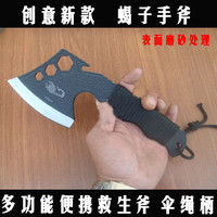 Stainless Steel Portable Outdoor Survival Tools Camping Knife Axe Hammer Tactical Survival multi tool
