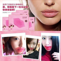 5 PCS Lip Mask Collagen Crystal Anti-Ageing Membrane Moisture Essence Lip Mask