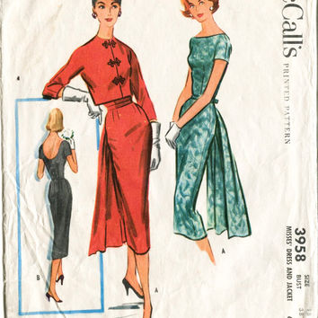 Shop Wiggle Dress Sewing Pattern On Wanelo Magnificent Vintage Dress Patterns 1950s