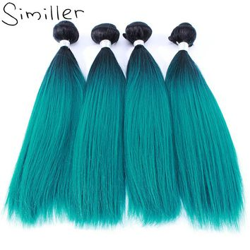 """Similler High Temperature Fiber Synthetic Hair Weft Weaving Yaki Straight 100g Ombre Color 16"""" 18"""" 20"""" 22"""" 24"""""""