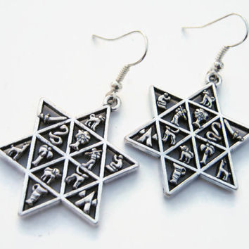 Large Star of David Earrings, Personalized 12 Tribes of Judah Earrings, Israeli Jewelry, Judaism Jewelry, Jewish Earrings,  Antiqued Silver