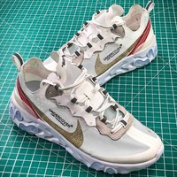 UNDERCOVER x Nike Upcoming React Element 87 #1 Sport Running Shoes - Best Online Sale
