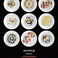 Koreatown: A Cookbook (Hardcover)