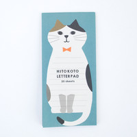 Happy Cat Day Hitokoto Calico Memo Pad