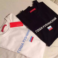 Gosha Rubchinskiy flag print palace skateboards T shirt men summer t shirt tee off white virgil abloh