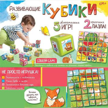 Russian 6side Cubes Puzzle for Toddlers and Kids - 5 Different Animal Russian Alphabet Number Fruits Puzzles - Educational Toys