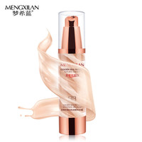 MENXILAN Makeup Foundation Face Concealer BB CC Cream Anti-wrinkle Brighten Contour Palette Natural Nutritious Powder Baby Skin
