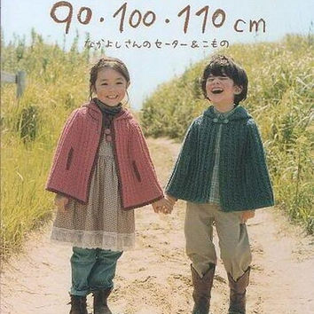 Crochet KIds - Lovely Sweater and Zakka Komono - Japanese Crocheting Pattern Book for Chidren - Let's Knit Series - b653