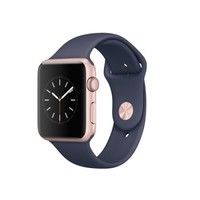 Apple Watch Series 1, 42mm Aluminum Case with Sport Band - Walmart.com
