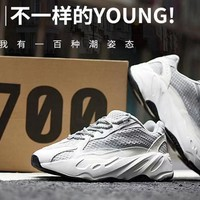 HCXX 19Sep 777 Adidas Yeezy 700 V2 Static  EF2829 Reflective Casual Sneaker Fashion Low Running Shoes