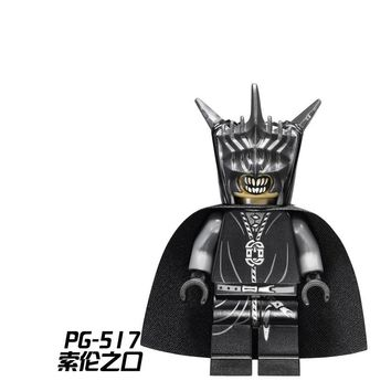 legoing Toy PG517 Mouth of Sauron Building Blocks Toys for Children Legoing Lord of the Rings the Hobbit Legoings Figures Bricks