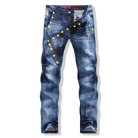 Fashion Men's Fashion Mosaic Slim Jeans [6541762755]