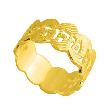 Wedding Band Ring - Cutout Hebrew Love Band