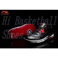 Li-Ning WOW Wade Gentleman Assassin Basketball Culture Shoes - Black/Varsity Red-White | Best Basketball Shoes On sale Authentic