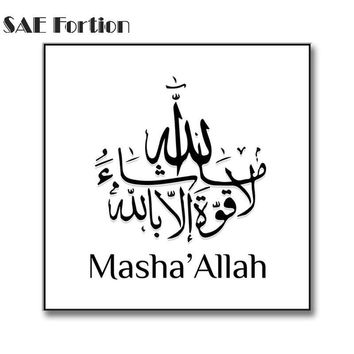 Islamic Calligraphy Masha Allah Arabic Art Canvas Painting Home Decor 30x30cm