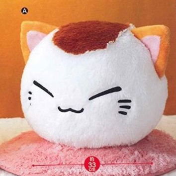 Nemuneko Big Soft Round Plush Type-A: White and Brown About 13""